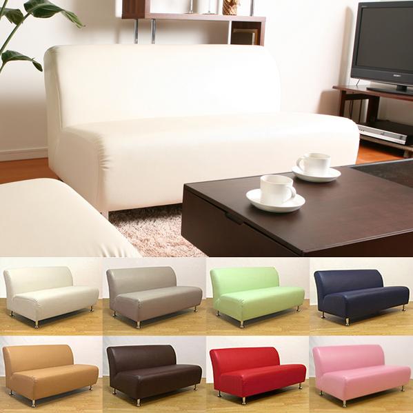 8色対応のアームレス2Pソファ