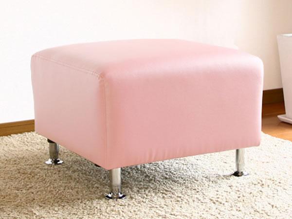 04スツール50サイズピンク色