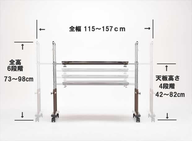 天板は91cm〜66cmまで無断階で調整可能