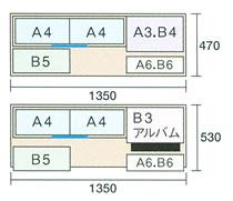 書院スライド書棚SI−135Tサイズ表
