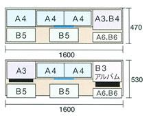 書院スライド書棚SI−160Tサイズ表