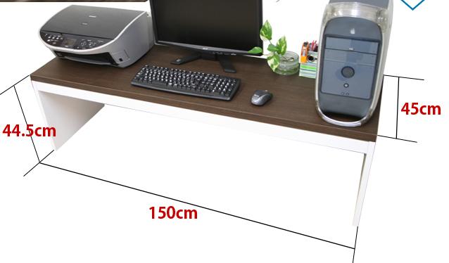 薄型シンプルPCデスク150×45cmロータイプ5