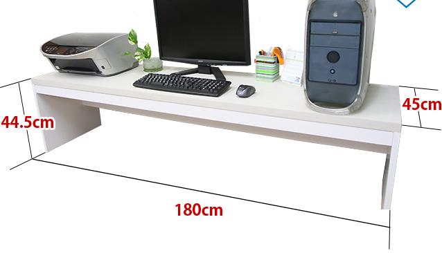 薄型シンプルPCデスク180×45cmロータイプ5