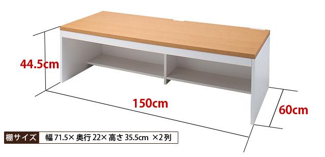 薄型シンプルPCデスク150×60cmロータイプ5