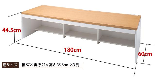 薄型シンプルPCデスク180×60cmロータイプ5
