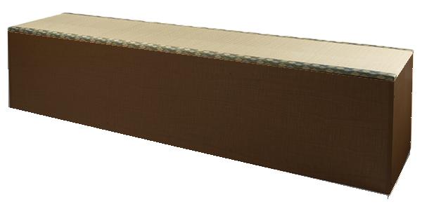 畳ベンチTB−180BR