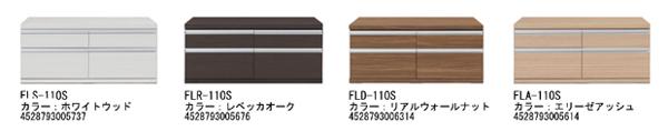 ラチス110Tサイズ諸表
