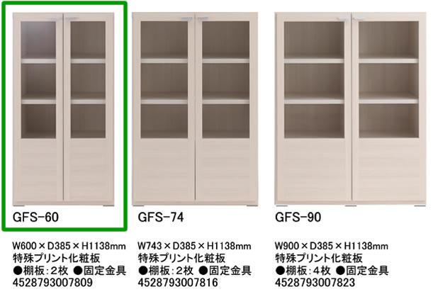 GFS−60