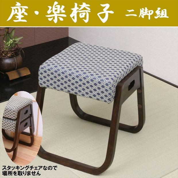 法事や来客用の椅子として使い方は色々
