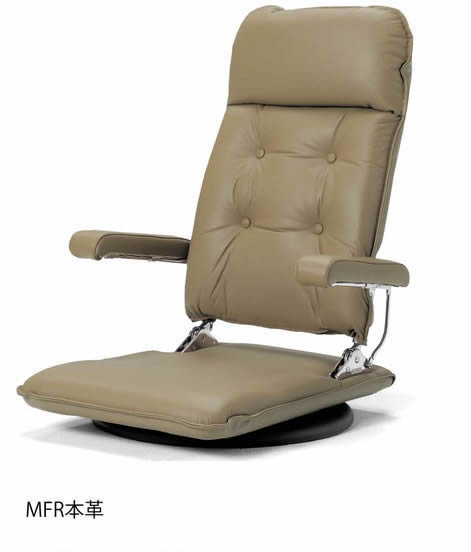 日本製MFR座イス