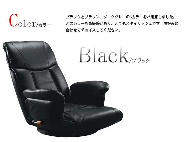 1392Aブラック