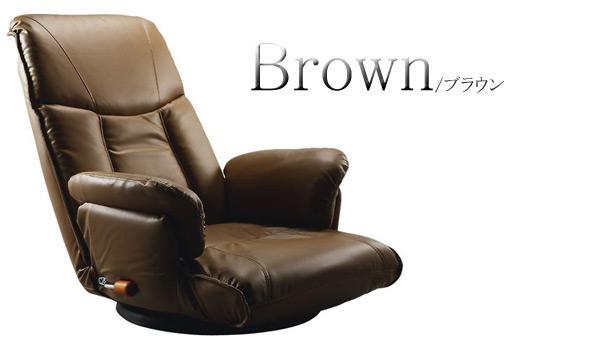 1392Aブラウン