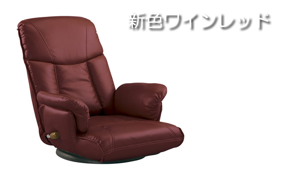 1392Aワインレッド