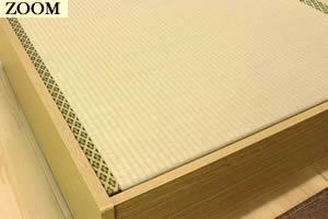 日本製の畳マットを使用しています