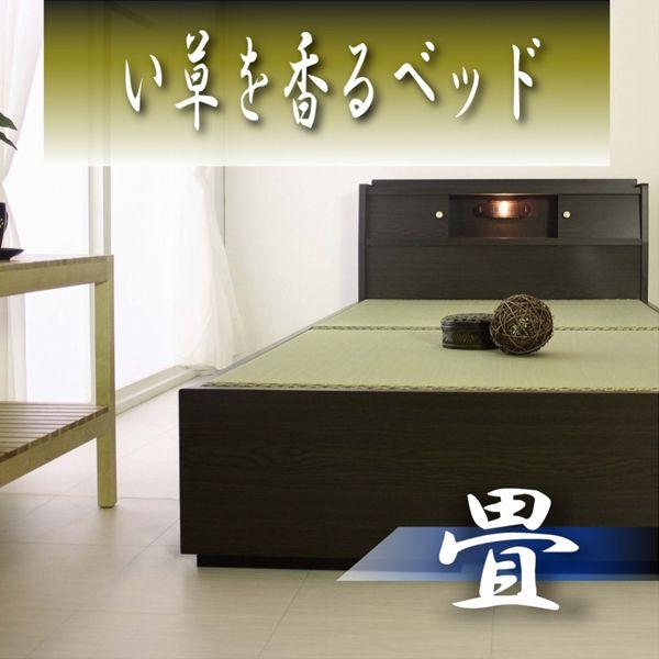 伝統的なデザインの畳ベッド
