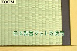 桐すのこ合板の床板